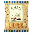 塩バタかまん 137g×15袋 フランス産ロレーヌ岩塩使用 塩バタークッキー【宝製菓】