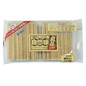 【自然味良品】バニラウエハース 16枚×24袋 三浦製菓 幼稚園・保育園のおやつに最適