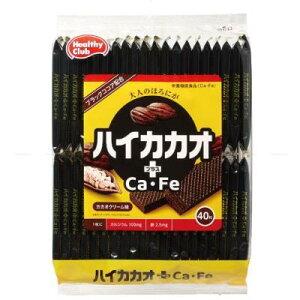 【卸価格】ハマダコンフェクト ハイカカオプラス Ca・Fe ウエハース 40枚入 栄養機能食品【特価】
