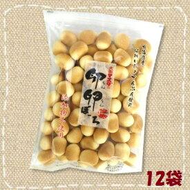 【特価】卵卵ボーロ 130g【大阪前田製菓】12袋