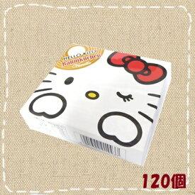 【卸特売】ハローキティ バームクーヘン バニラ味 特売120個【金城製菓】代引き不可