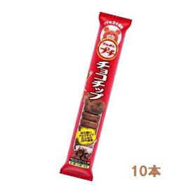 【特価】ブルボン プチシリーズ プチチョコチップ 10本入り1BOX BOURBON【卸価格】