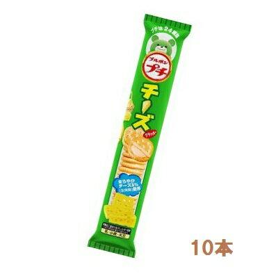 【特価】ブルボンプチシリーズ プチチーズ 10本入り1BOX BOURBON【卸価格】