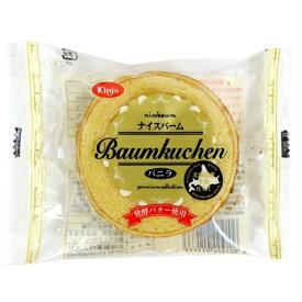 ナイスバーム バニラ味 240個 卸特価 金城製菓 バームクーヘン ※代引き不可 大量特売