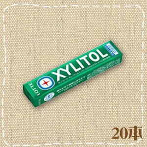 【特価】キシリトール ライムミント 20本入り1BOX ロッテ【卸価格】