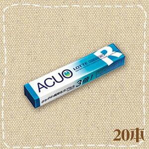 【特価】ACUO(アクオ) クリアブルーミント ガム 20本入り1BOX ロッテ【卸価格】