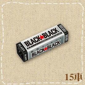 【特価】ブラックブラック ガム 15本入り1BOX ロッテ(LOTTE)【卸価格】