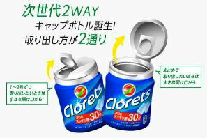 Chlorez XP Clear Mint Granule Gum Chai R140g x 6 miếng Mondeleys Nhật Bản Giá đặc biệt