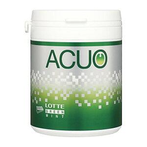 【特価】ロッテ ACUO(アクオ) グリーンミント ファミリーボトル ガム 140g×1個【卸価格】LOTTE