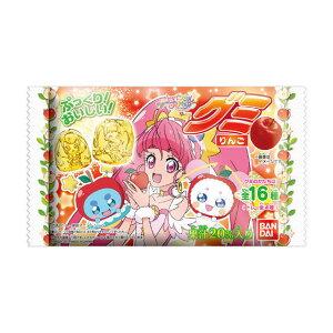 プリキュアグミ りんご バンダイ(10個入り1BOX)