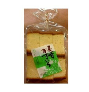 【特価】長崎かすてら(6切り入り)×16袋【マルト製菓】半生菓子・和菓子