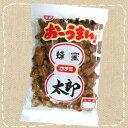 【特価】かりんとう おーうまい!蜂蜜太郎 宇佐美製菓【卸価格】はちみつ太郎105g