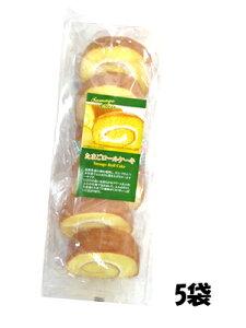【特価】津具屋製菓 たまごロールケーキ 6個入X5袋 たまごロールケーキ30個(個装)半生菓子・スイーツ卸販売
