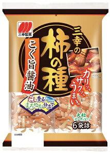 三幸製菓 三幸の柿の種(144g)