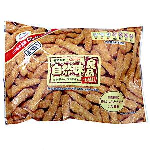 東京カリント 自然味良品 白かりんとう 135gX12袋 保存料不使用 東カリ
