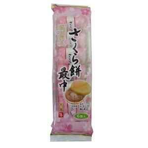 桜の葉入り さくら餅最中 6個×120袋 求肥餅 桜あん 半生菓子【天恵製菓】