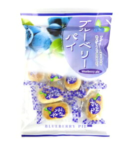丸三玉木屋 ブルーベリーパイ 袋 200g 個装 ブルーベリージャムのパイ包み 和菓子・半生菓子