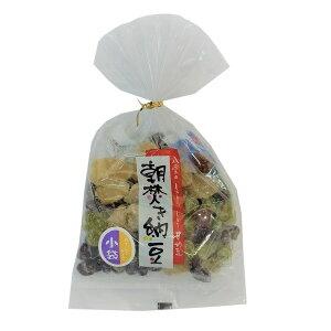 【卸価格】八雲 朝焚きお好み甘納豆 200g 巾着タイプ 4種類ミックスした甘納豆しっとりタイプ