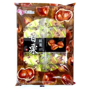 【特価】甘栗 10個入り【大昇製菓】半生菓子・和菓子