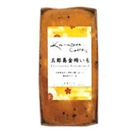金澤兼六製菓 手作りパウンドケーキ 金澤五郎島金時いも 1本 高級スイーツ 卸価格