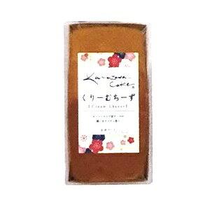 金澤兼六製菓 手作りパウンドケーキ くりーむちーず 10本 高級スイーツ 卸価格