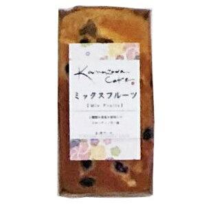 金澤兼六製菓 手作りパウンドケーキ ミックスフルーツ 10本 高級スイーツ 卸価格