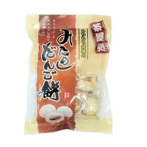 【特価】みたらしだんご餅 170g×1袋 もちもち食感【伊藤製菓】半生菓子