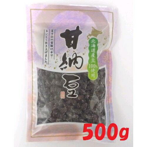 【卸価格】静岡発 甘納豆 小豆1kg(500gX2袋) 北海道産豆100%使用 桔梗屋本店【特価】