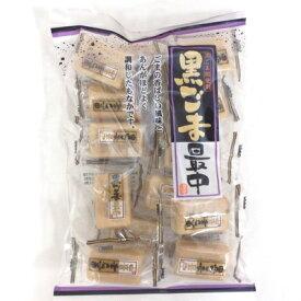 【特価】黒ごま 最中 210g シアワセドー 半生菓子和菓子