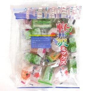 【特価】丸三玉木屋 軽井沢ミックス 260g 和菓子・半生菓子詰合せ
