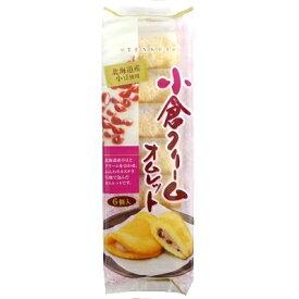 【卸価格】天恵製菓 小倉クリームオムレット 6個入×1袋 北海道産小豆使用
