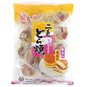 【卸価格】天恵製菓 二色どら焼 粒あん・栗あん2種アソート 265g×24袋