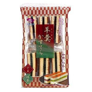 【特価】羊羹かすてら 12本入り 【大昇製菓】半生菓子・和菓子 コーヒー・紅茶に 卸販売