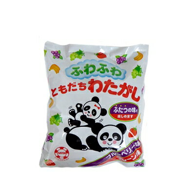 【特価】ふわふわ ともだちわたがし 72袋(6袋×12) 佐藤製菓 1袋に2種類入