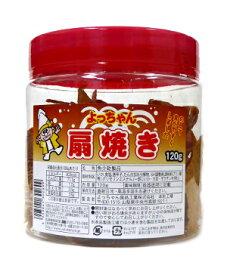 【特価】よっちゃん 扇焼きするめ 120g ポット容器入り【駄菓子】