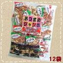 【卸価格】おつまめジャンボ 220g×12袋【泉屋製菓】豆菓子アソート 個装ミニパック