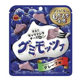 【ブルボン】 グミモッツァ グレープ味 40g×10袋入り×1BOX モッツァレラチーズ食感のグミ