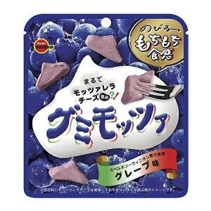 【ブルボン】 グミモッツァ グレープ味 40g×10袋入り×5BOX モッツァレラチーズ食感のグミ