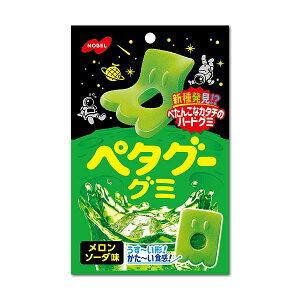 ペタグー メロンソーダ ハードタイプのグミキャンデー 6個入り5BOX【ノーベル製菓】