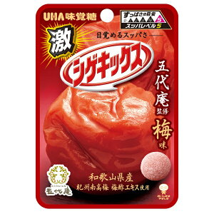 【卸価格】激シゲキックス 梅 10袋入り1BOX【UHA味覚糖】