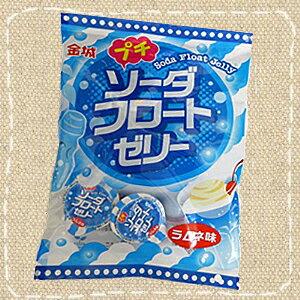 【卸価格】金城製菓 プチソーダフロートゼリー ラムネ味 16g×9個入り【特価】