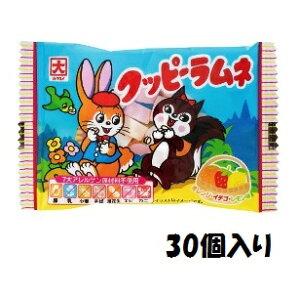 【特価】クッピーラムネ20円×30個入り カクダイ【駄菓子】