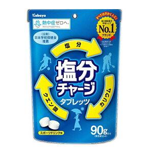 【新品】塩分チャージタブレッツ スポーツドリンク味 90g×48袋 カバヤ(kabaya) 熱中症対策に!塩分補給菓子市場シェアNO.1 特価