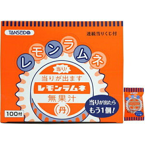 レモンラムネ 丹生堂 100付き連続当たり 駄菓子ラムネ