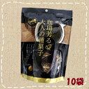 【卸価格】じゃり豆 コーヒー味 80g(個包装込)×10袋 トーノー【特価】