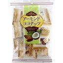 【卸価格】アーモンド ココナッツ 小袋10袋入り×12袋【泉屋製菓】美容・健康に・8月末まで超特価販売