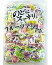 【業務用】1キロ入り のどにスッキリ フルーツアソート【春日井製菓】約185個前後入り