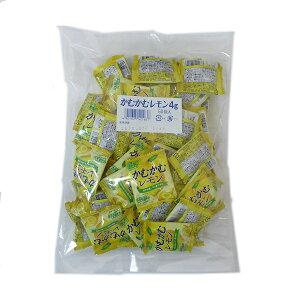 かむかむレモン 4g×50袋入り 瀬戸内レモン果汁使用 チューイングキャンディー【特売】