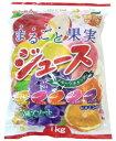 まるごと果実 ジュース フルーツキャンデー 1kg入り飴 5種類アソート ビタミンC入り 扇雀飴本舗