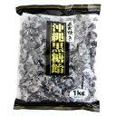 【業務用】1キロ 直火炊き 沖縄黒糖飴×5袋 桃太郎製菓 1kgひねりタイプ